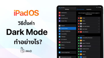 Cover How To Capture Screenshort Ipados03