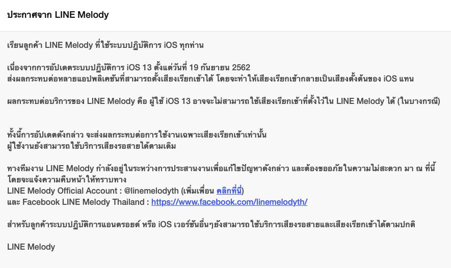 Screen Shot 2562 09 22 At 10.04.21