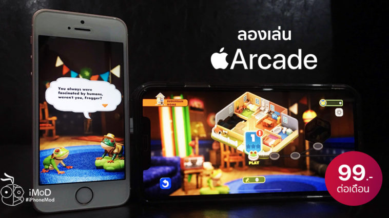 Apple Arcade Iphone Preview
