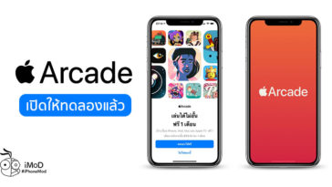 Apple Arcade Start To Trial Cover 2