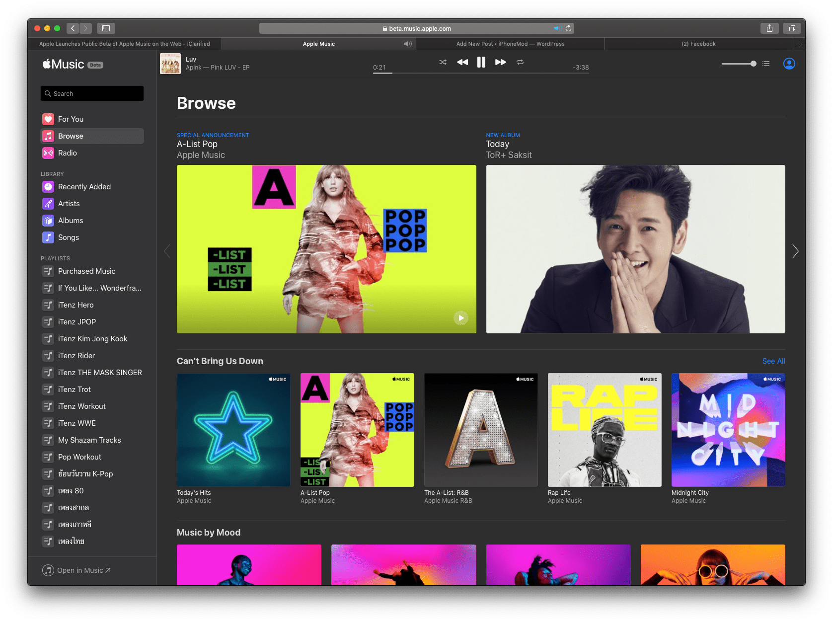 Apple Launches Public Beta Of Apple Music On The Web Img 4