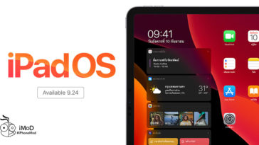 Apple Move Ios 13 1 Ipados Release Date Cover