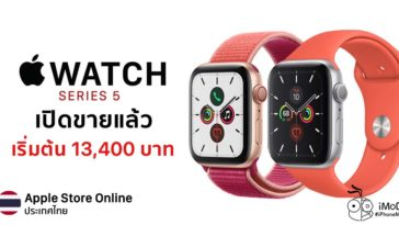 Apple Pre Order Apple Watch Series 5 Apple Store Online Thailand