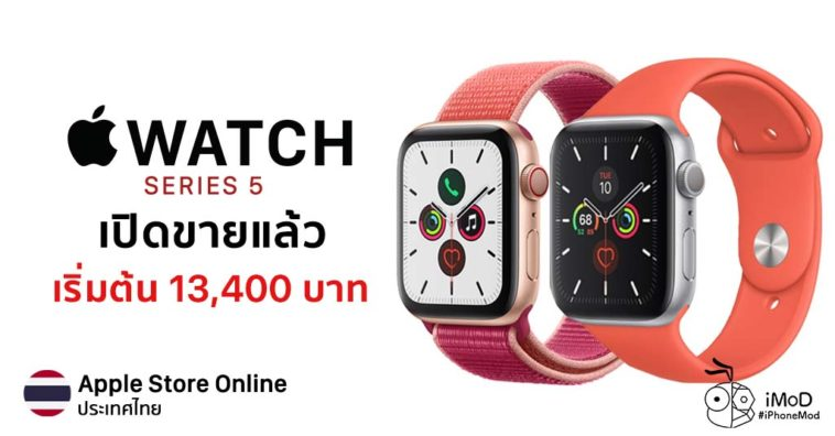 Apple Pre Order Apple Watch Series 5 Apple Store Online Thailand