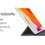 Apple Pre Order Ipad Gen 7 Wi Fi Apple Store Online Th