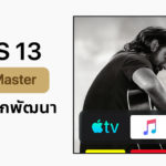 Apple Release Tvos 13 Gm Develope