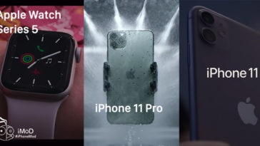 Apple Shared Video New Product 2019 Event