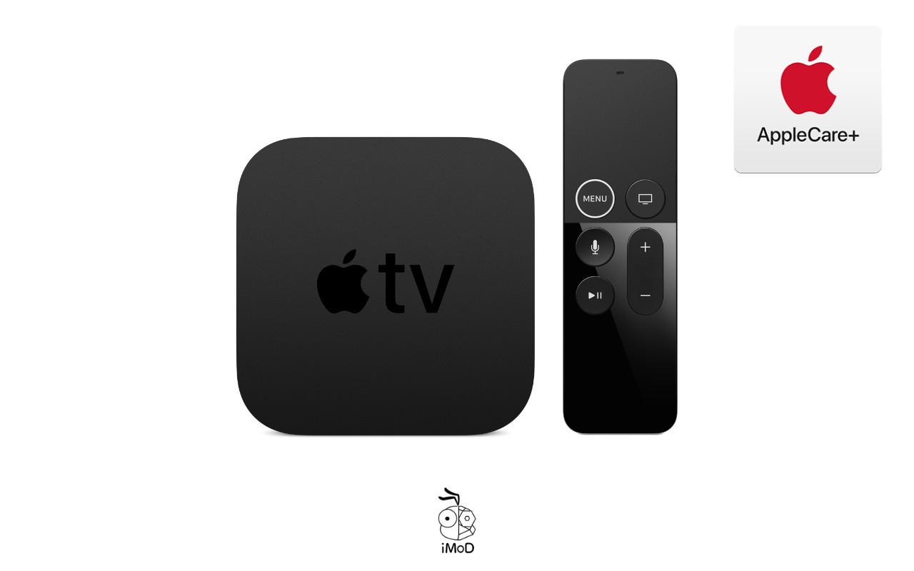 Applecare Apple Tv