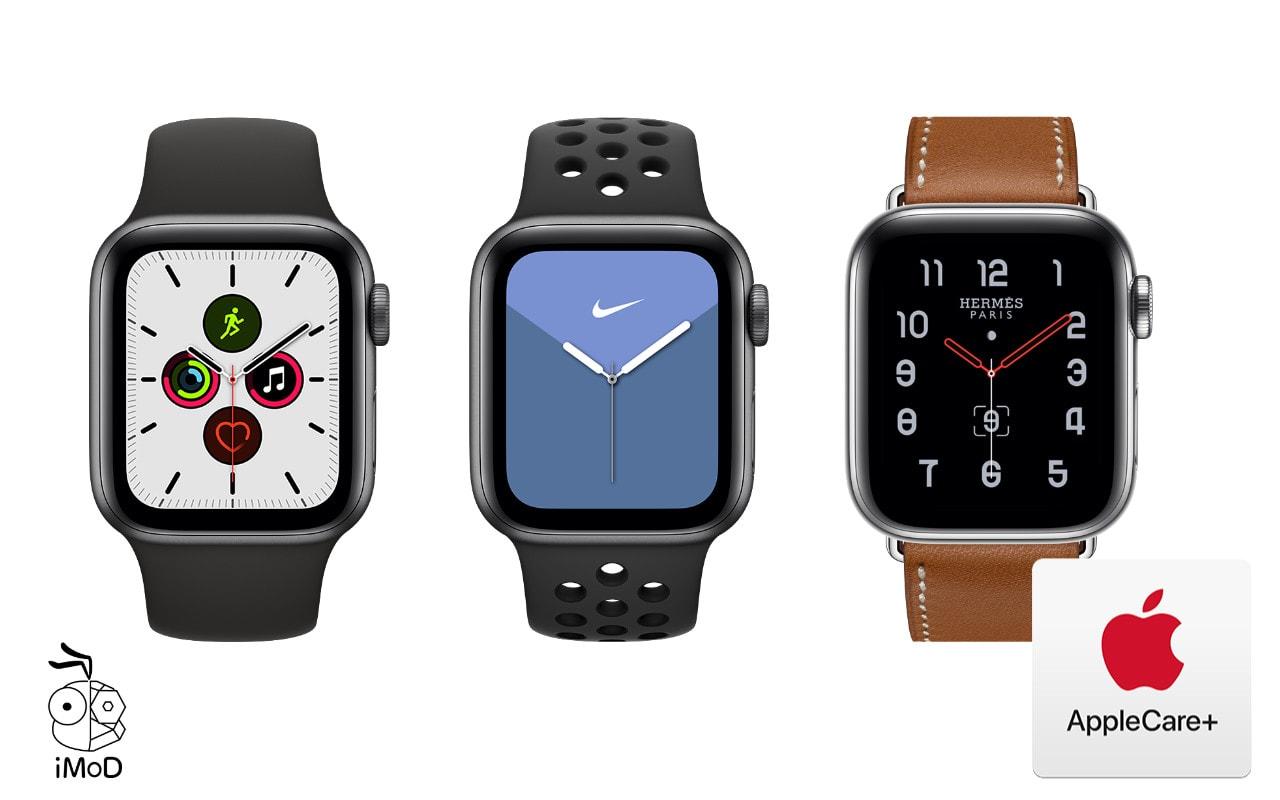 Applecare Plus Apple Watch Price
