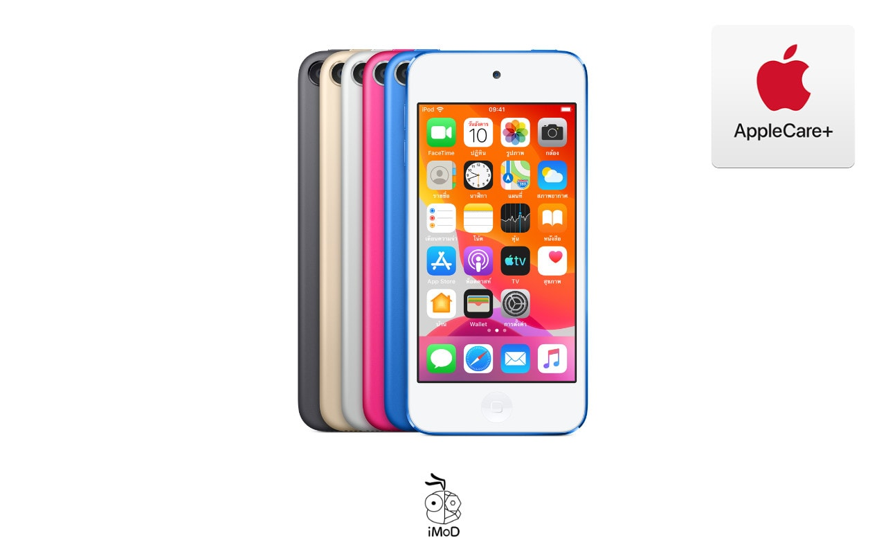 Applecare Plus Ipod Touch