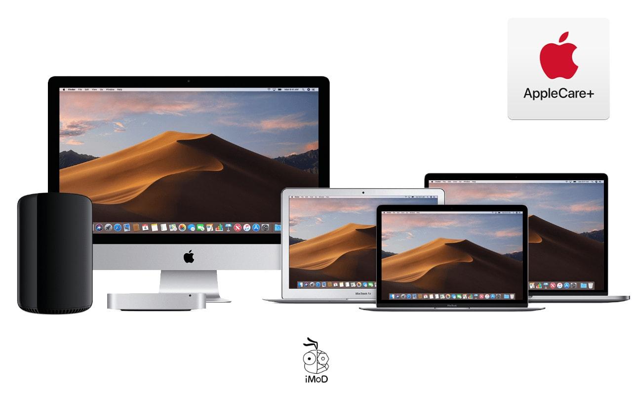 Applecare Plus Mac Price