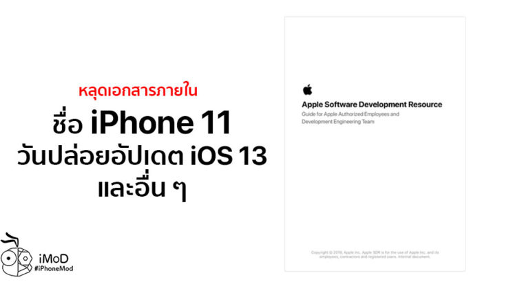 Appleinsider Report Iphone 11 Name Ios 13 Release Date And More