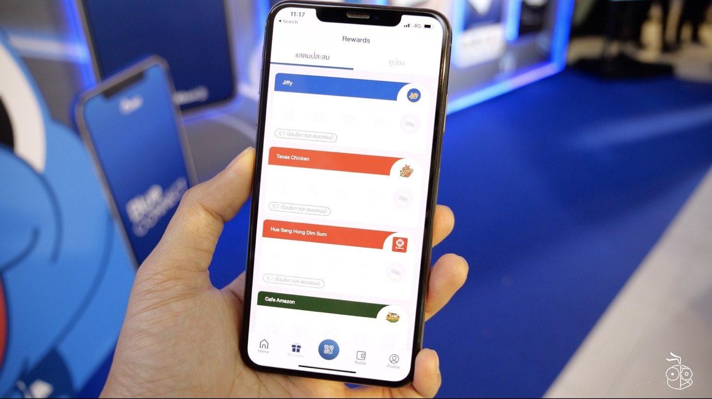 Blue Connect Rewards