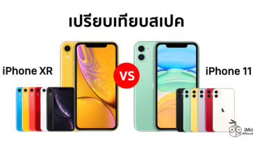 Compare Spec Iphone 11 Vs Iphone Xr