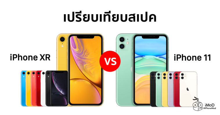 Compare Spec Iphone 11 Vs Iphone Xr