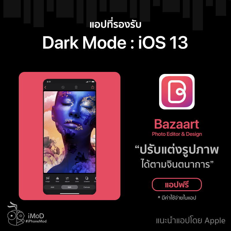 Dark Mode Support Application App Store Ios 13 2