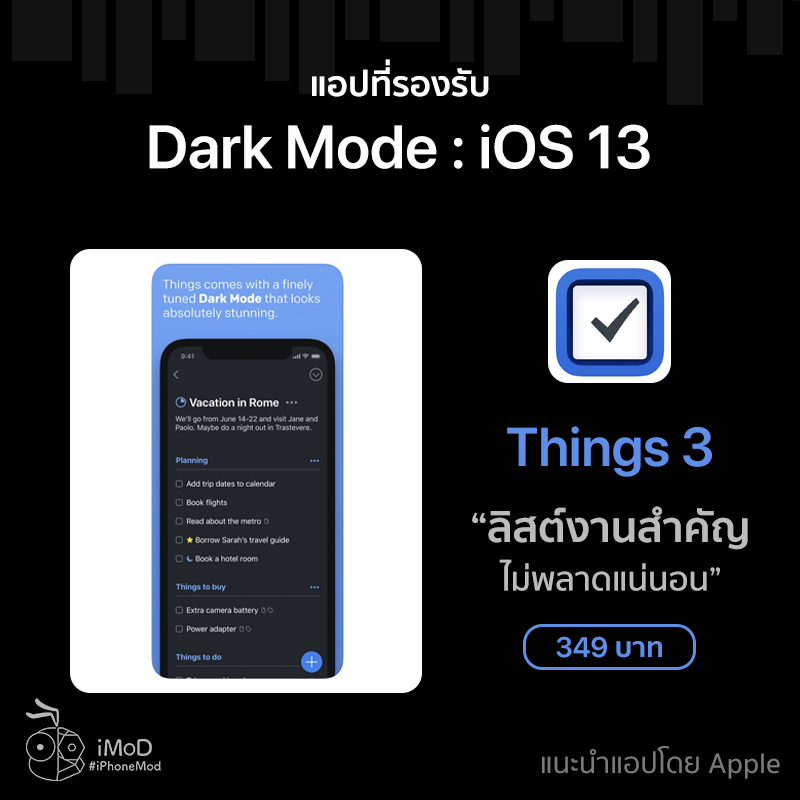 Dark Mode Support Application App Store Ios 13 9