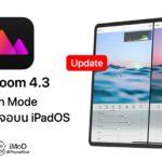 Darkroom 4 3 Update New Feature Light Mode Mutispace Ipados