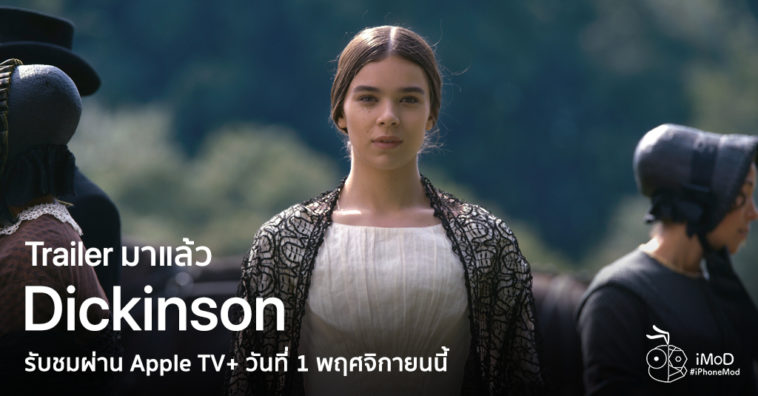 Dickinson Series Trailer On Apple Tv Plus Release 1 11 2019