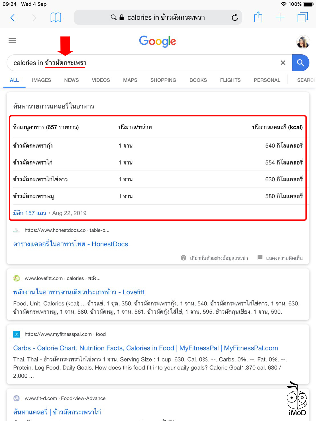 Feature Calorie In By Google 04