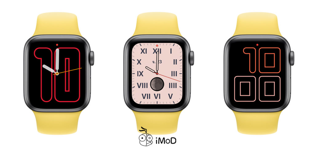 How To Enable Chimes Apple Watch Watchos 6 3