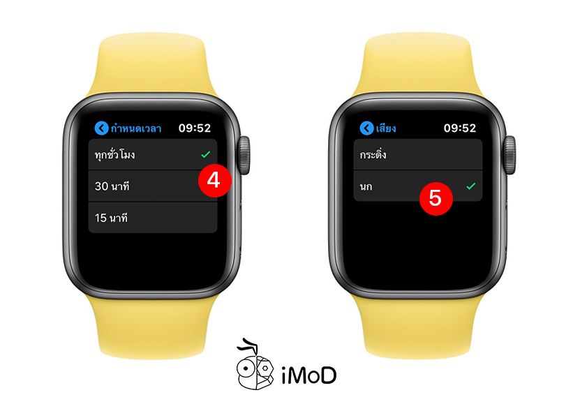 How To Enable Chimes Apple Watch Watchos 6