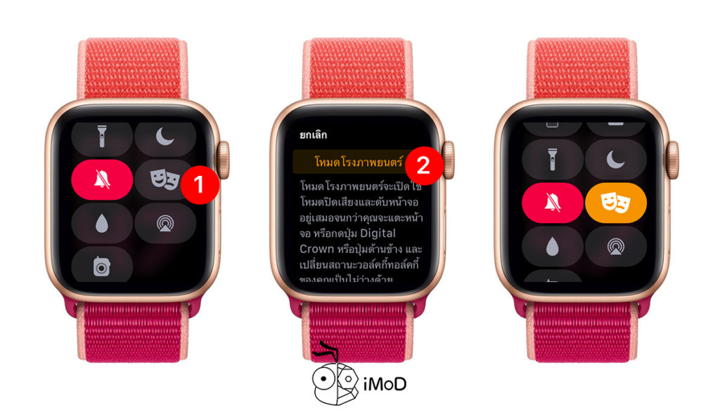 How To Setting Apple Watch In Watchos 6 Save Battery 4