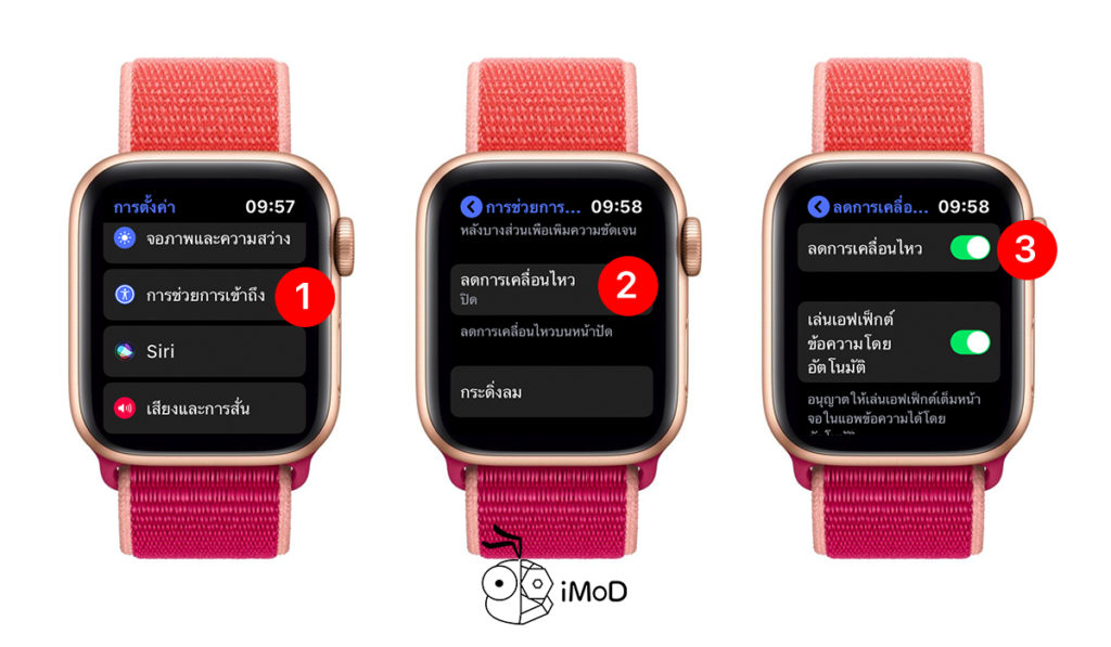 How To Setting Apple Watch In Watchos 6 Save Battery 7
