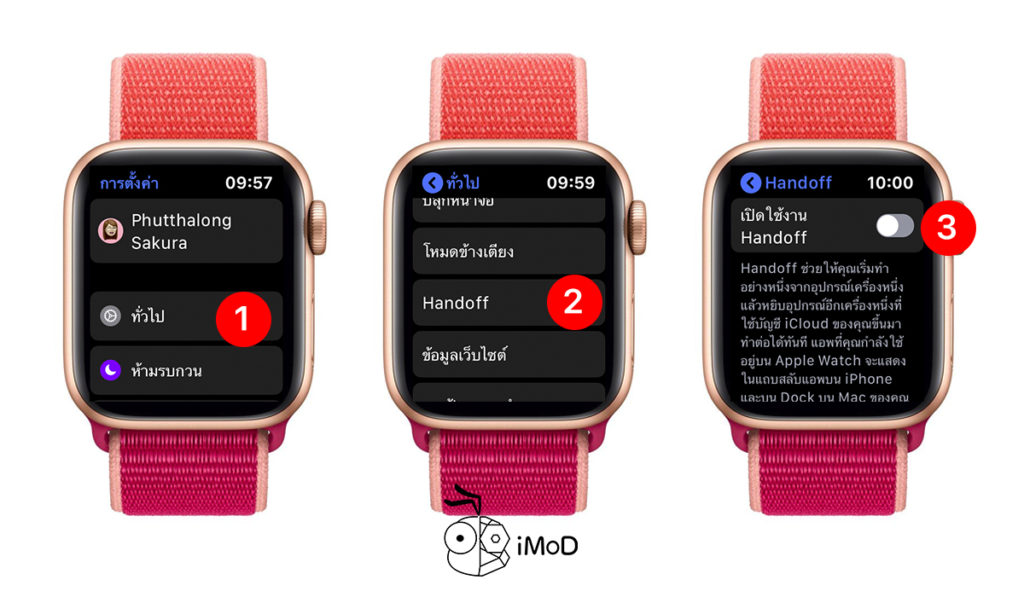 How To Setting Apple Watch In Watchos 6 Save Battery 9