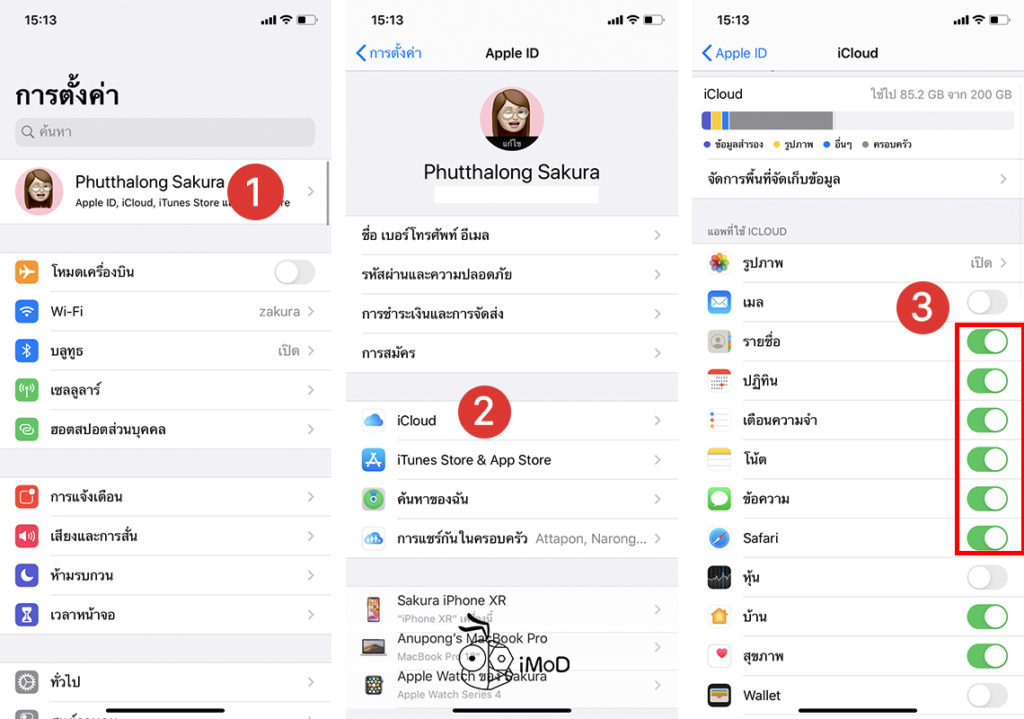 How To Setting Increase Storage Iphone In Ios 13 11