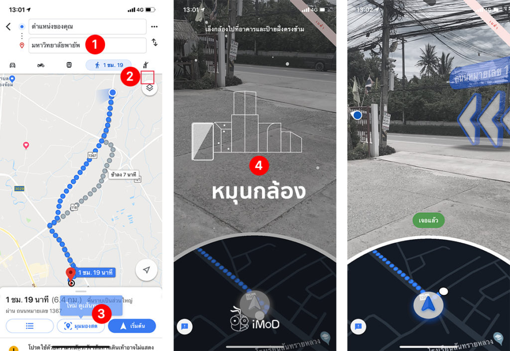 How To Use Live View Google Maps Ar Navigation Iphone 1