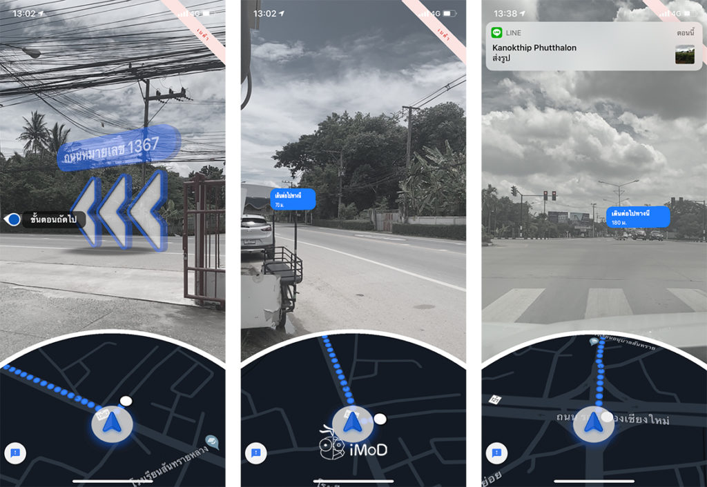 How To Use Live View Google Maps Ar Navigation Iphone 3