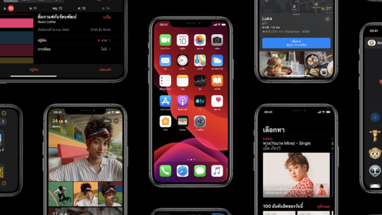 Ios 13 Overview Picture