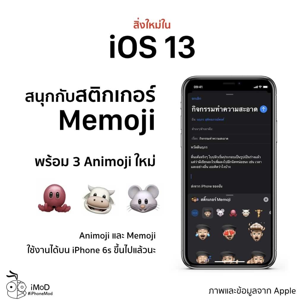 Ios 13 Released Img 17