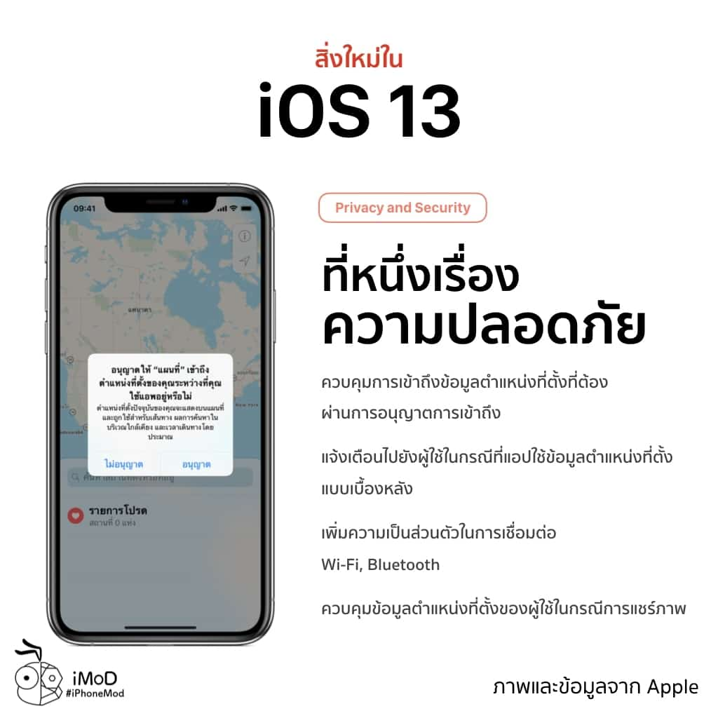 Ios 13 Released Img 24