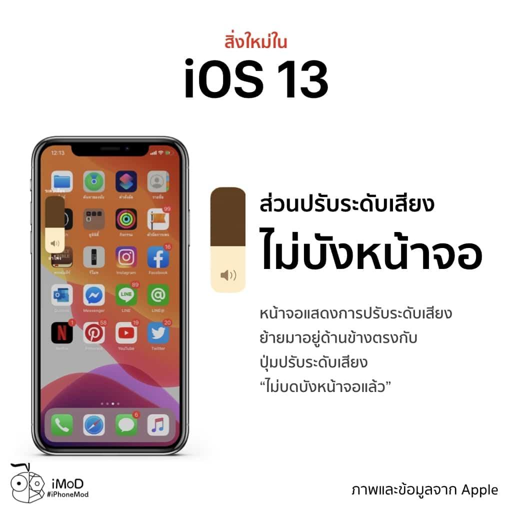 Ios 13 Released Img 27