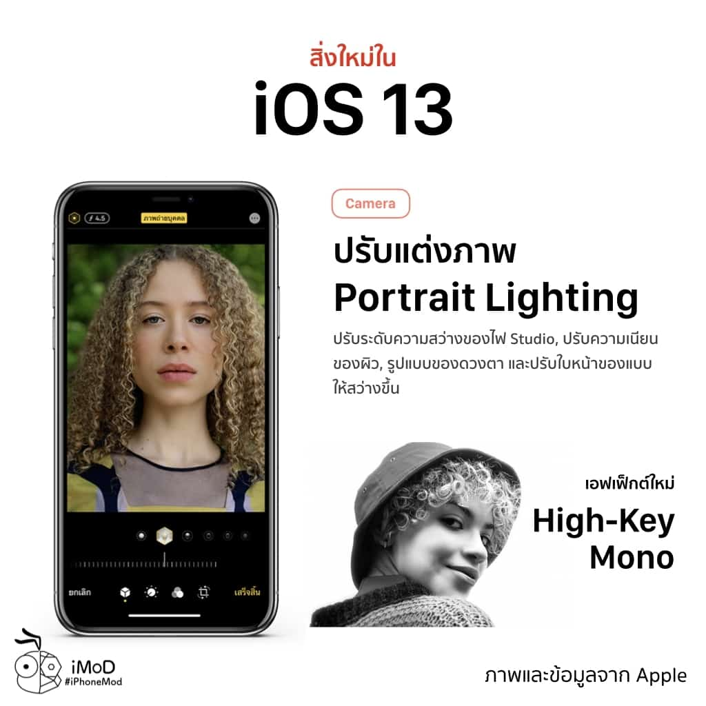 Ios 13 Released Img 28