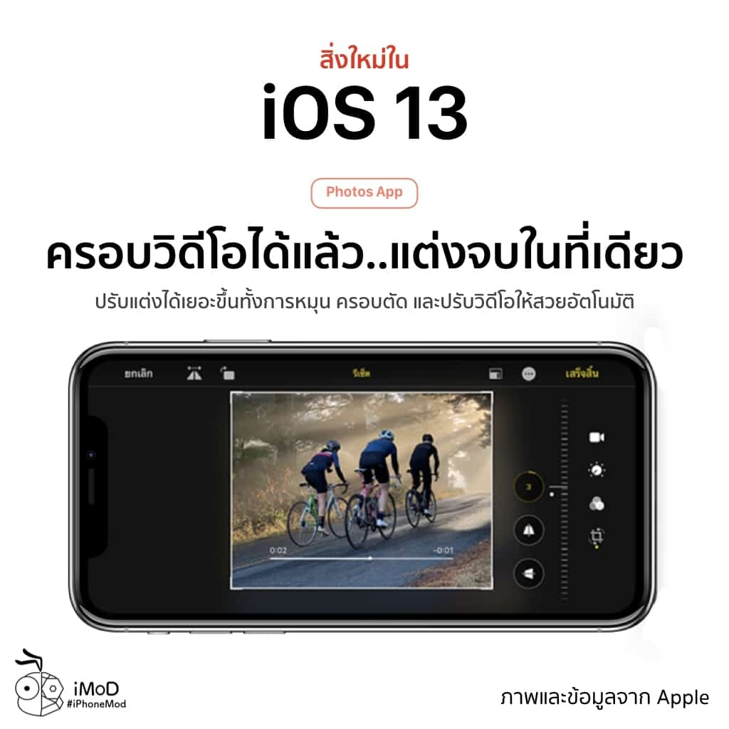 Ios 13 Released Img 29