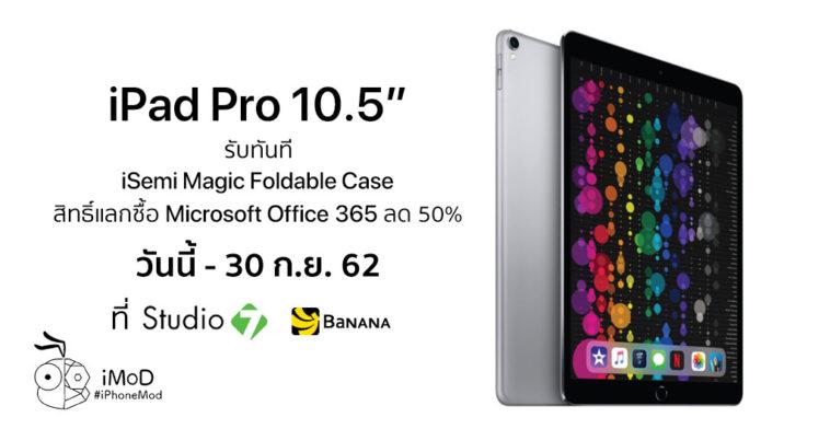Ipad Pro 10 5 Inch Get Isemi Magic Foldable Case Sep19