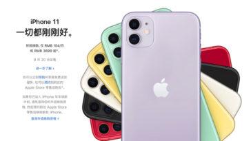 Iphone 11 Cn 1
