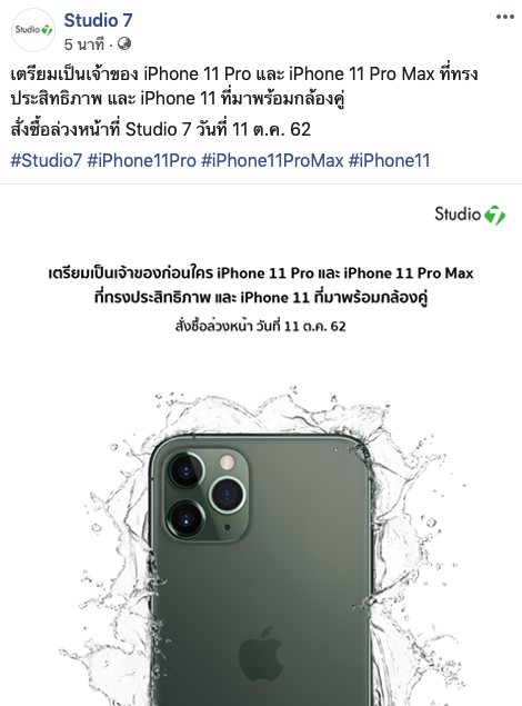 Iphone 11 Iphone 11 Pro Iphone 11 Pro Max Pre Order Date Carrier Th Img 3