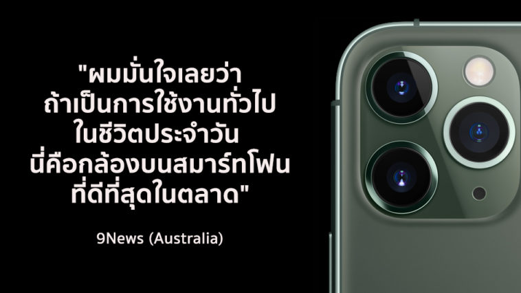 Iphone 11 Newsroom