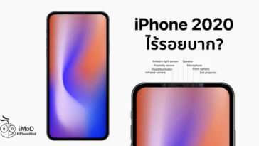 Iphone 2020 No Notch Rumors Ben Geskin Report