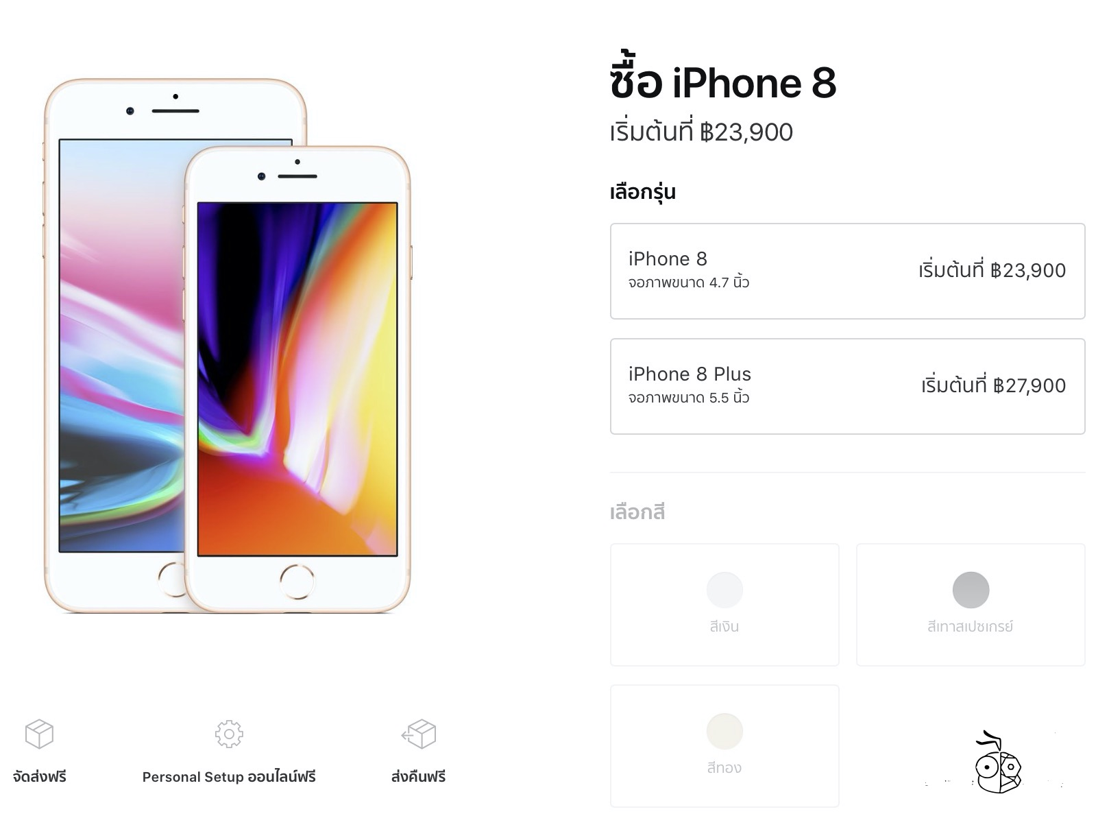 Iphone 8 Price Sep 2019