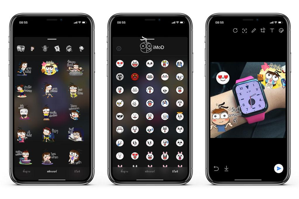 Line Update 9 15 0 Add Sticker Emoji In Photops Video 1