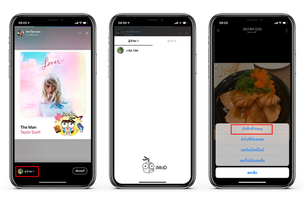 Line Update 9 15 0 Add Sticker Emoji In Photops Video 2
