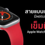Magnetic Band Interference Apple Watch Series 5