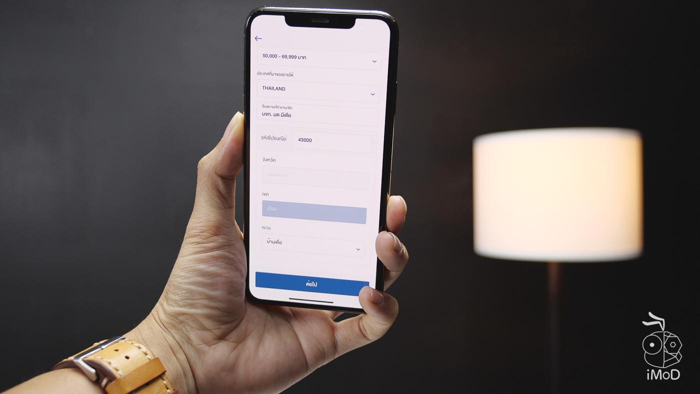 Ptt Blue Connect E Wallet Review 1011560