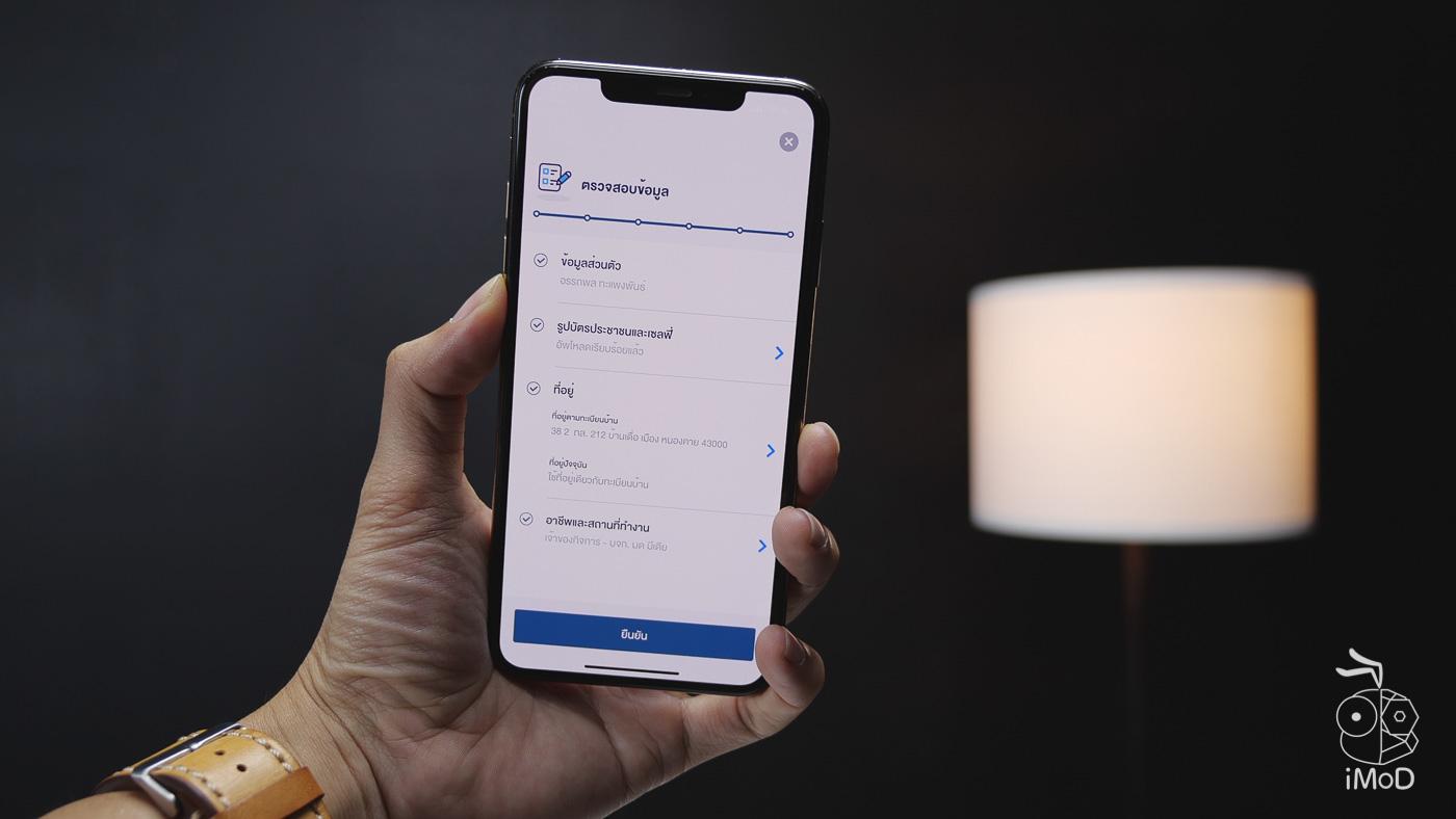 Ptt Blue Connect E Wallet Review 1011561