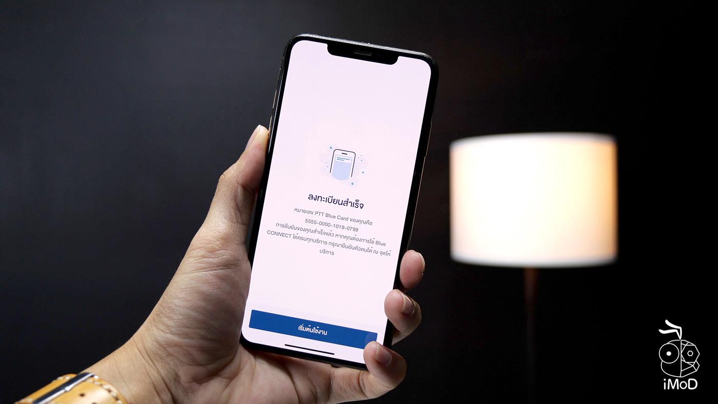 Ptt Blue Connect E Wallet Review 1011564